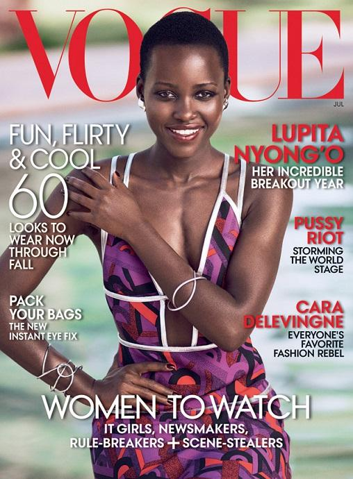 Lupita Nyong'o, 'Vogue' Magazine Jul. 2014 (IB Times)