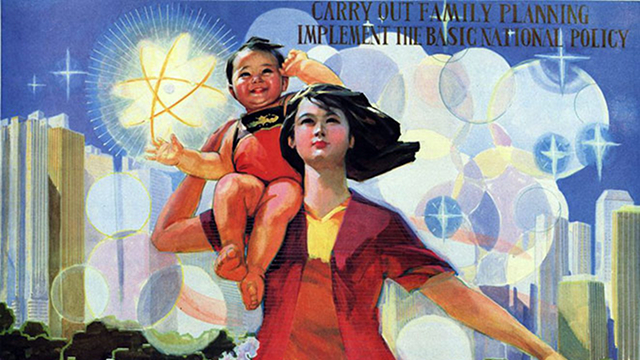 Chinese One-Child Policy poster (The Galloping Beaver)