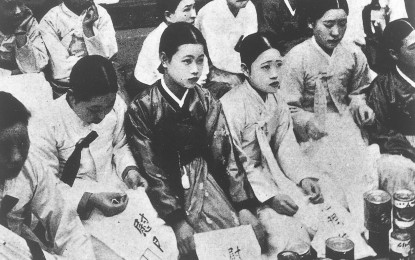 Korean comfort women (Japan Daily Press)